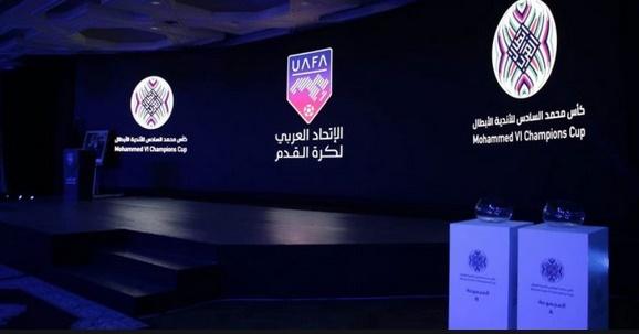 Coupe arabe Mohammed VI des clubs champions : L'IRT gagne mais sa qualification reste compromise
