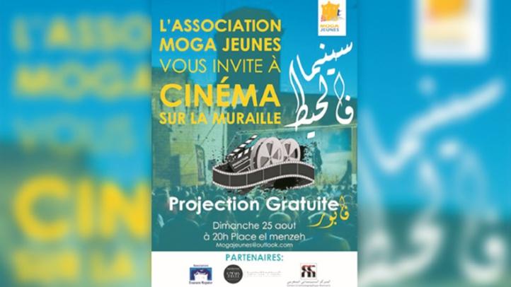 Cinéma sur la Muraille : Le cinéma en fête à Essaouira