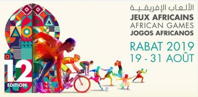 Le Maroc représenté par 49 athlètes