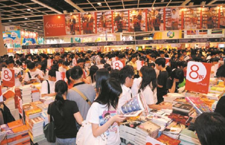 Participation distinguée du Maroc à la Foire internationale du livre de Pékin