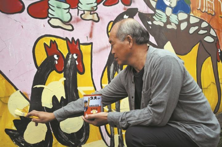 """A Taïwan, un """"village graffiti"""" veut soulager la solitude des personnes âgées"""
