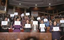 Elles ont manifesté  pour réclamer l'égalité : Les femmes pourraient-elles influer sur l'investiture du gouvernement Benkirane ?