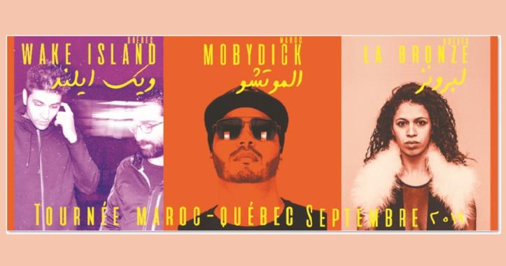 La Bronze, Mobydick et Wake Island en tournée dans six villes marocaines