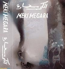 Après une rétrospective de l'œuvre de l'artiste à Rabat et à Casablanca : Présentation du livre d'art sur Meki Megara