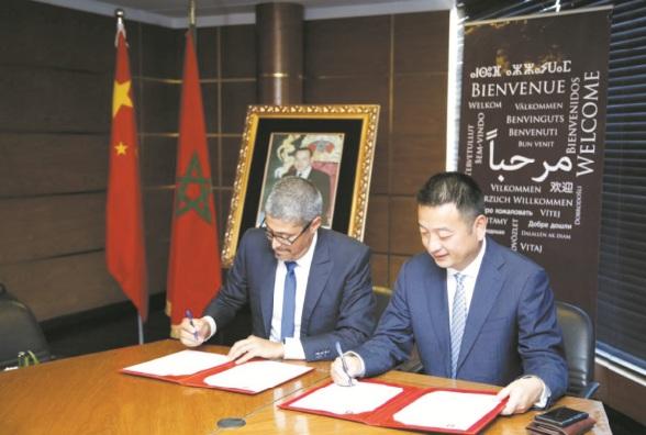 Signature d'un partenariat sino-marocain de co-marketing dans le domaine du tourisme