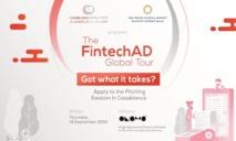 CFC organise l'étape africaine du FintechAD Global Tour à Casablanca