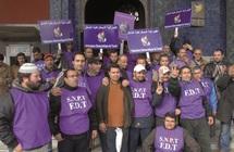 Le directeur régional du Pôle activité postale à Casablanca allergique à la FDT : Le personnel de Barid Al Maghrib proteste contre l'arbitraire