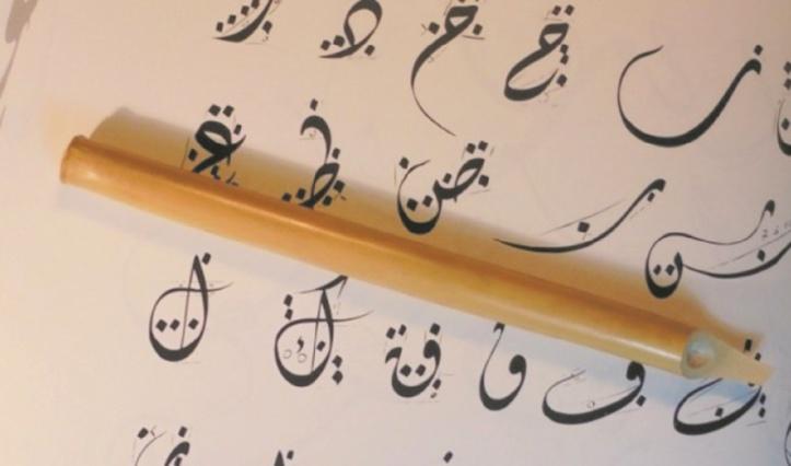 Khalid Arroub, un calligraphe marocain hors pair qui fascine les Allemands