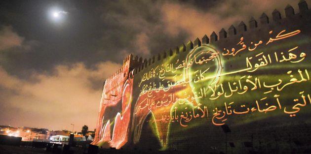 L'histoire de Rabat retracée en son  et lumières sur les rives du Bouregreg