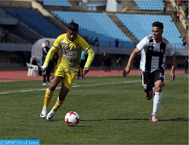 Les clubs de football de Fès-Meknès, un nouveau départ, de nouveaux espoirs