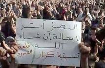 La répression fait rage en Syrie : Les manifestants de plus en plus déterminés