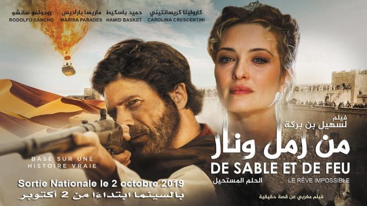 Le nouveau film «De Sable et de Feu» de Souheil Benbarka bientôt dans les salles