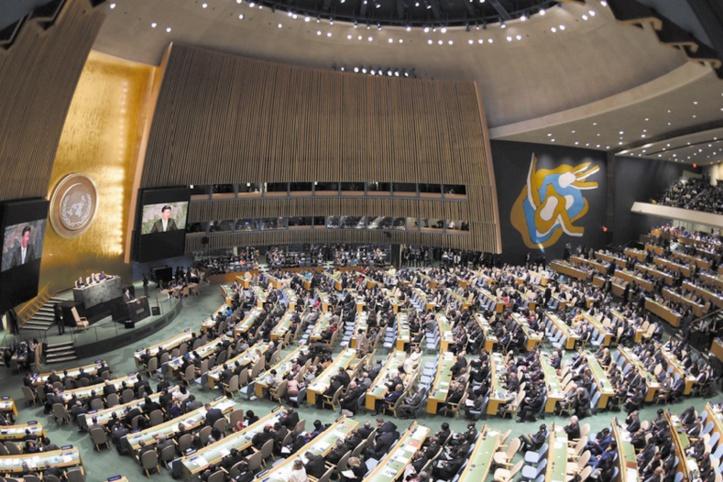 Importante participation du Maroc à la 74ème session ordinaire de l'Assemblée générale de l'ONU