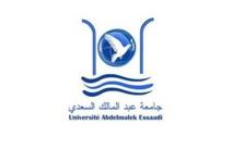 Ouverture d'une nouvelle du Career Center de l'Université Abdelmalek Essaâdi