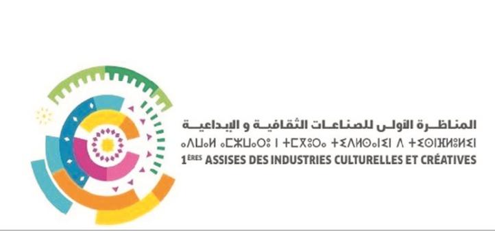 Premières Assises des industries culturelles et créatives à Rabat