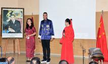 La Journée mondiale de l'Institut Confucius célébrée à Rabat