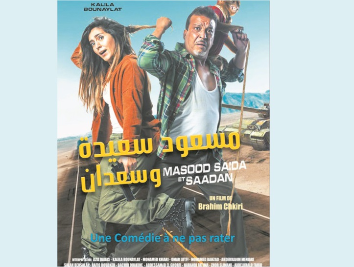 """Masood Saida et Saadan"" de Brahim Chkiri projeté à Montréal"
