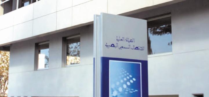 Mise en œuvre par la HACA de la loi relative au droit d'accès à l'information