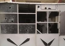 Quelques jours après les émeutes qui l'ont secouée : Taza panse ses blessures