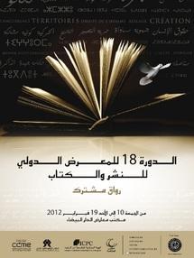 40 pays et plus de 700 exposants animent l'édition : Le SIEL s'ouvre au public