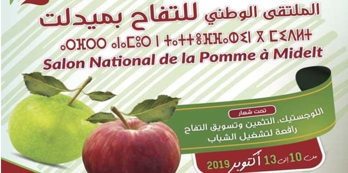 Midelt à l'heure du Salon national de la pomme