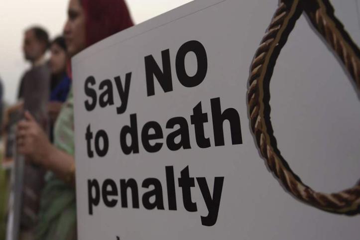 La Coalition marocaine pour l'abolition de la peine de mort établit son constat