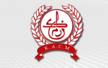 La situation actuelle du KACM au centre d'une réunion à Marrakech