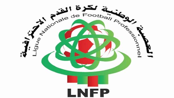 Réunion du comité directeur de la LNFP