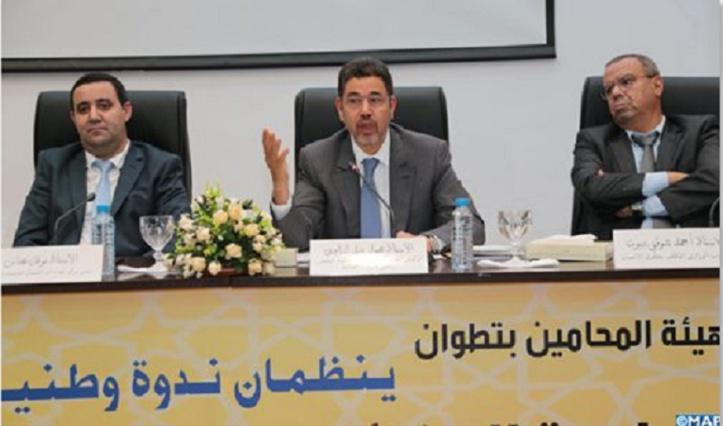 La politique pénale du Maroc jaugée à l'aune des droits de l'Homme