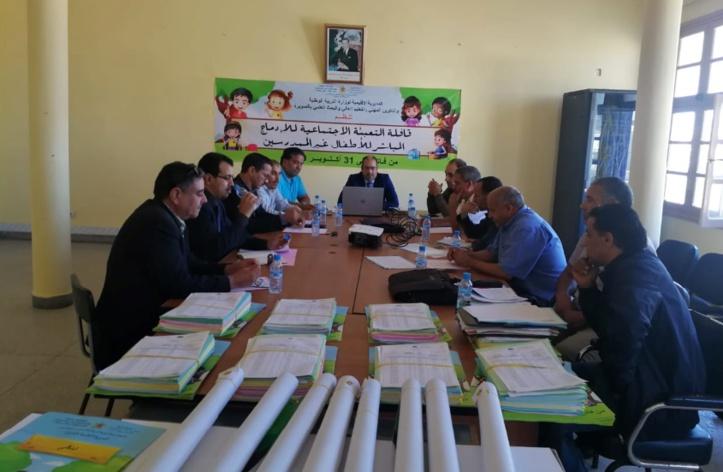 Mobilisation sociale contre la déperdition scolaire à Essaouira