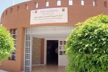 Le Centre socio-éducatif de Dchéïra Al Jihadiya : Un établissement de référence au service des enfants handicapés