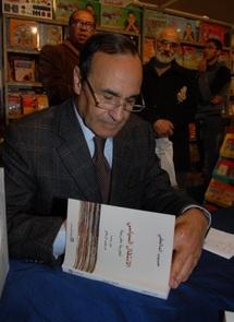 Signature de la version arabe du livre «La parenthèse désenchantée» : Habib El Malki et Narjis Rerhaye au SIEL