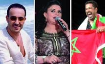 Latifa Raafat prépare un trio avec Khaled et Saber Robai