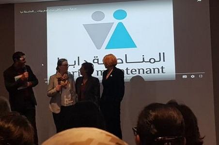L'Association Jossour lance à Rabat une campagne nationale pour la parité