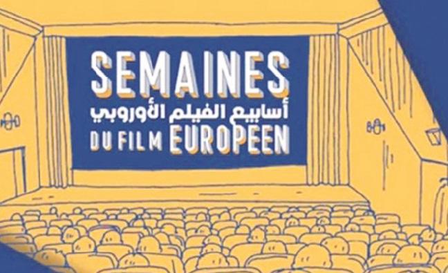 Le film européen en fête au Maroc