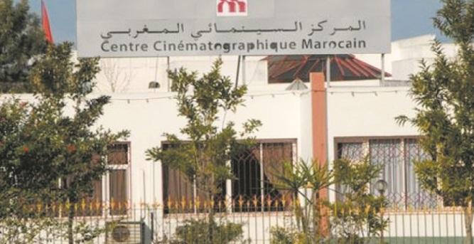Célébration à Rabat de la Journée nationale du cinéma
