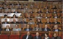 Trois questions orales posées par le Groupe socialiste à la Chambre des représentants : La session d'automne prend fin sans vote de la loi de Finances