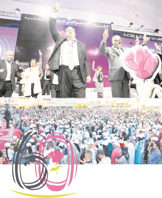 Journée de la fidélité : Ouverture et réconciliation ittihadies