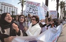 Devant le Parlement, les Marocaines manifestent contre la discrimination : Le gouvernement Benkirane sommé de créer  l'Instance de la parité