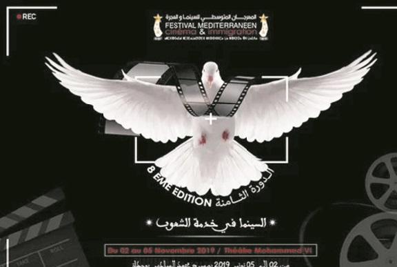 Nouvelle édition du Festival méditerranéen cinéma et immigration