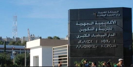 Enseignants des AREF et ministère reprennent langue