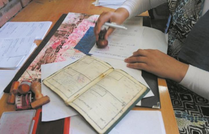 Registre social unique : Le sésame attendu pour 2021
