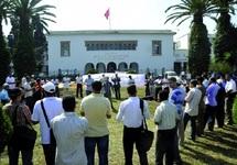 Le ras-le-bol des enseignants du MEN titulaires du doctorat : Débrayage d'une semaine et trois sit-in au programme
