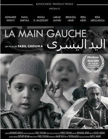 Fadil Chouika présente son court métrage «La main gauche» à Casablanca : Quand la singularité devient un supplice