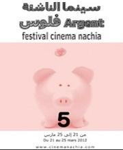 Cinquième édition du Festival «Cinéma Nachia» : 12 productions en compétition à Tanger