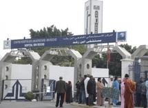 Adoption de sept décrets concernant la santé publique : Situation aléatoire au CHU Ibn Rochd