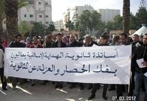 Safi : Les professeurs du lycée El Hidaya protestent