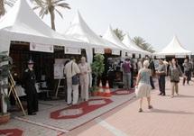 Les policières d'Agadir célèbrent la Journée internationale de la femme
