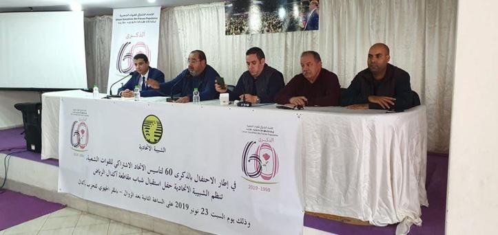 Driss Lachguar : L'USFP a prémuni le pays contre les dérapages sociaux grâce à l'instauration de la lutte démocratique et de la culture de la protestation pacifique