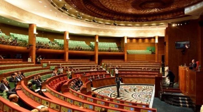 La Chambre des conseillers réitère sa solidarité avec le peuple palestinien
